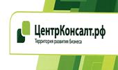 ЦентрКонсалт